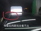 深圳福田汽车玻璃划痕修复玻璃修复