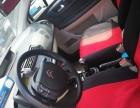 雪铁龙世嘉 2014款世嘉VTS版 1.6L 手动品