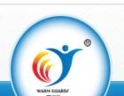 华太圣阳专业从事太阳能系列产品