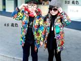 2014冬季新款童装 韩版男女童多功能长款棉衣 加厚保暖童棉衣外
