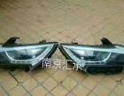 南京汇承汽车用品有限公司