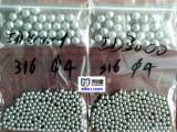 不锈钢钝化液解决不锈钢钢球300系列生锈工艺免费试样