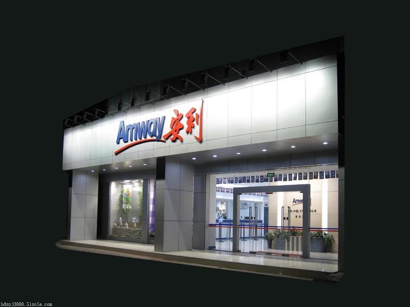 重庆渝中区朝天门安利专卖店朝天门安利店铺联系电话