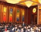会展会务庆典服务 高端会议定制 媒体邀请会议直播