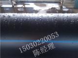 汉中商家pe给水管道厂址在哪