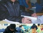 斑竹园哪里可以读大专本科(四川农业大学,国家开放大学)