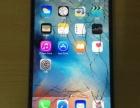南京苹果iphone6S手机换屏,苹果6手机换屏
