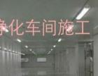 彩钢板食品厂医院手术室无尘车间制药厂净化车间