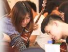 汉口学吉他零基础 弦木吉他 十年专注吉他教学