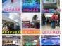 AR鱼游魔法绘画、球幕影院、反射镜魔天镜设备租赁