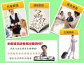 英语初级兴趣精品4-8人班