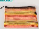 定制加工A4扁包学生笔袋外贸原单出口票据文件袋尼龙网布工厂直销