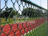山东肥城养殖围网勾花网_学校体育防护网厂