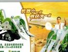 小型水稻收割机加盟 农用机械 投资金额 1-5万元
