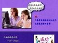 武汉宜昌暑假开设服饰搭配师培训|服饰搭配师色彩顾问