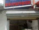 亚龙湾 吉阳田独老市场附近 酒楼餐饮 商业街卖场