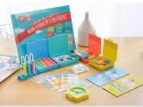 学纷小学数学学具盒套装小学一二年级学习盒多功能学具盒招商加盟