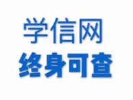 湖北省自考专科 自考本科 一年拿证