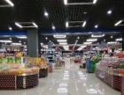 海鸿国际食品物流港 奔驰4S店旁 头屯河区域