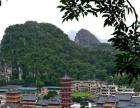 桂林双动车3日游