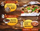 中国特色小吃加盟代理