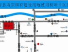 甘谷县大像山优质商业项目紧急出让