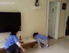 新房清洁,家庭保洁