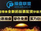 晋城快盈盘股票配资怎么申请?操作简单吗?