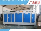 工业光氧催化废气净化器处理设备特点及按装说明