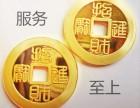 郑州各区代理记账 公司注册 长期 收 转公司