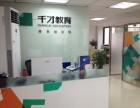 重庆南坪最好的一对一辅导机构