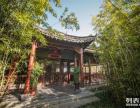 春节假期去哪儿 姚家寨度假村欢迎您!