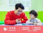 重庆亲亲袋鼠0-3岁早教重庆早教中心幼儿早教