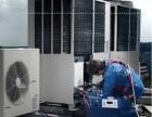 成都市高新区美年广场周边格力空调维修空调移机空调加氟