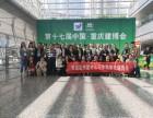 2020第十八屆中國(重慶)國際綠色建筑涂料展覽會
