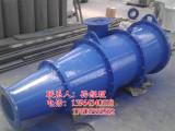 陶瓷旋流器专业报价山东旋流器维修供应