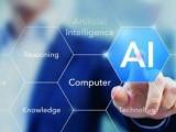 AI人工智能创业项目火热招商中,提供AI电话机器人系统搭建