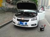 罗江24小时道路救援搭电补胎配车钥匙开锁收费