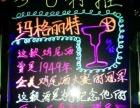 上海诺亚方舟旗下宝马102酒吧