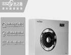 台州浪木净水器免费加盟/价格实惠/厂家批发优惠