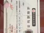 晋城鑫鑫教育开设文化补课班 分为专科保录班专科进取班