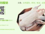 惠州地区品牌好的蔬菜配送服务 -沙田食堂蔬菜配送