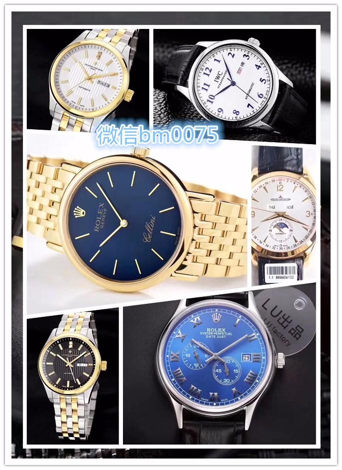 男人都喜欢的手表,梅州高仿精仿名表包包鞋子衣服皮带