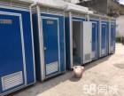 移动厕所出租 移动环保厕所租赁 移动厕所租赁
