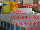 安徽信阳          车用 玻璃水配方成分设备生产厂家