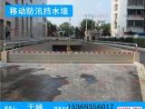 广州优惠促销防汛挡水板 厂家指导安装挡水板 防汛挡水板操作