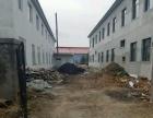 珲春开发区厂房出售