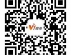 广州小程序定制开发 微信公众号代运营 微粤科技