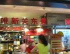 南京广发公司关东煮、烤肠、汉堡、鸡肉卷优惠销售
