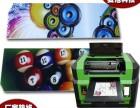 共享单车亚克力二维码UV**平板打印机 数码彩印机